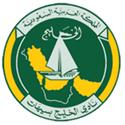 Al Khaleej Club